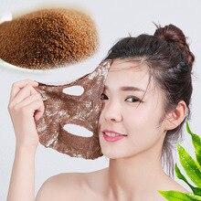 500g מפואר אצות פנים צוואר גוף מסכת קולגן קרם לחות תזונה יפה טיפוח עור