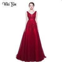 2017 Robe De Soiree WEIYIN Lace Beading Sexy Backless Long Evening Dresses Bride Banquet Elegant Floor