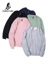 Pioneer Camp Casual bluza z kapturem bez nadruków męska wielokolorowa oversize czarna bluza 6 jednokolorowa luźna męska bluza AWY908049