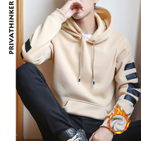 Privathinker Casual Winter Fleece Hoodies Men Women Harajuku Solid Color Warm Sweatshirt Korean Teens Fashion