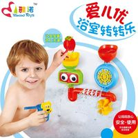 2018 Toys Children S Beach Bath Water Bath Turn Music Set With Shower Cup Set
