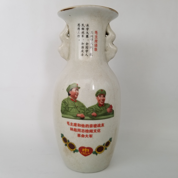 Chinese Cultural Revolution Porcelain Chairman Mao and Lin Biao are together binaural ears vase Figurines & Miniatures     - title=