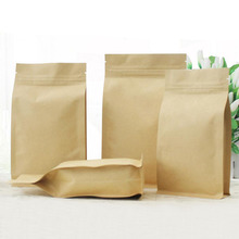 50 Pcs Big Capability Stand up Kraft Paper Food Packaging Bag, Zip Lock Wide Bottom Pouch for Food Nuts Cookie Candy Baking Tea