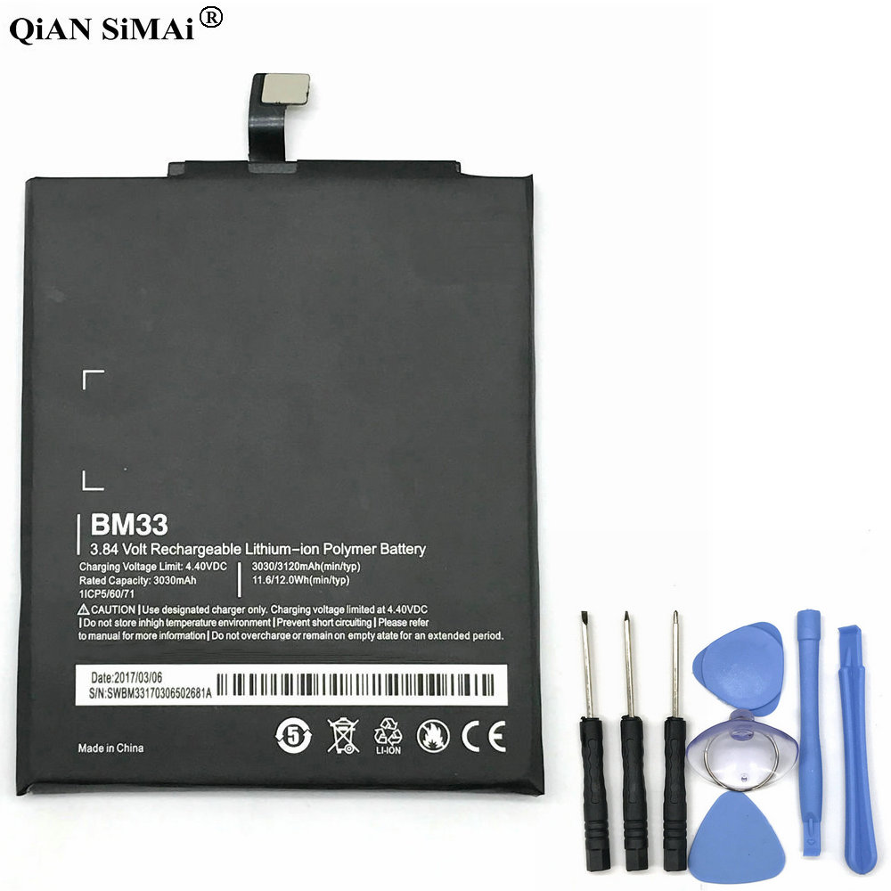 Worldwide delivery xiaomi mi4i battery bm33 in NaBaRa Online
