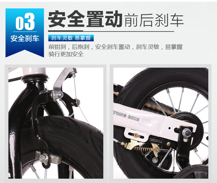 HTB1CCKCS4TpK1RjSZFMq6zG VXaP 2019 hot sell Wisdom children bicycle boy 12/14/16 inch 2-9 years old baby bicycle stroller men and women children single