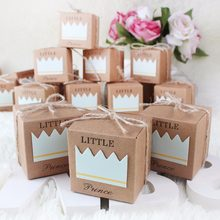 50Pcs Paperboard Gift Boxes for Baby Shower Decorations Wedding Candy Box Kraft Paper Gift Box Festive Party Supplies 2017 N(China)