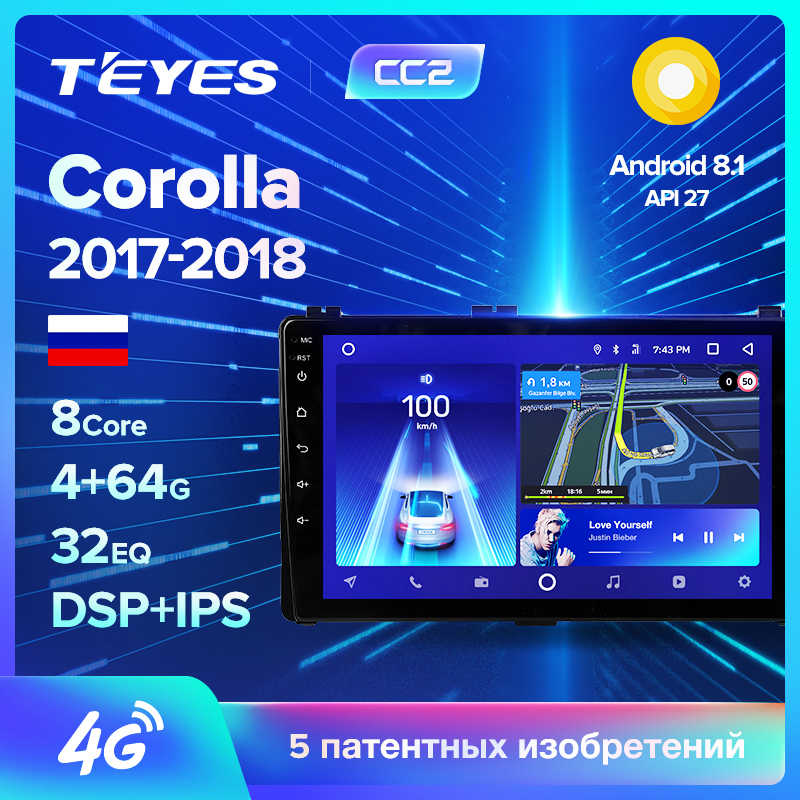 TEYES CC2 For Toyota Corolla 2017 2018 Car Radio Multimedia Video Player Navigation GPS Android 8.1 No 2din 2 din dvd