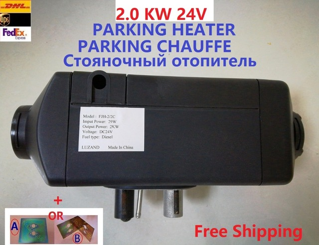 New 2kw 24V Air Diesel Heater For Car Boat Truck RV Motorhome Similar With Webasto Heater Auto Air Parking Heater Free Shipping