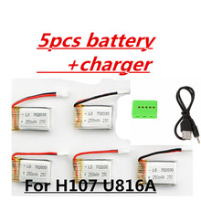 5pcs 3.7V 250mAh 25C LiPo Battery with X5 charger For Hubsan H107 H107L H107D JD385 JJ1000A H108C U816 Syma X11C Helicopter rc