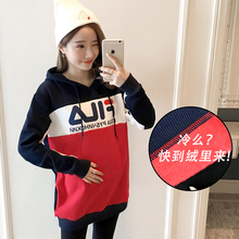 Pregnant women fall and winter new cashmere sets of hooded sweater loose clothing maternity casual sweater