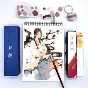 Image 4 - Superiore 18/38/58 Colori Fold Solido Pittura Ad Acquerello Set Con Pennello di Acqua e Articoli da Regalo Casella di Acquerello Pigmento per la pittura di colore di Acqua