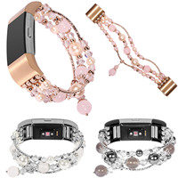 Bling Pearl Agate Watch Strap For Fitbit Charge 2 Band Women S Watch Band Replacement Strap