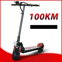 8 дюймов передний амортизатор широкий шиномонтаж складной электрический скутер велосипед Взрослый городской скутер водостойкий передний