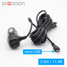 XCGaoon 3.5meter Micro USB Car Charger Adapter 5V 2A With USB Port for Mobile / Car DVR Camera Recorder / GPS, input DC 12V-24V