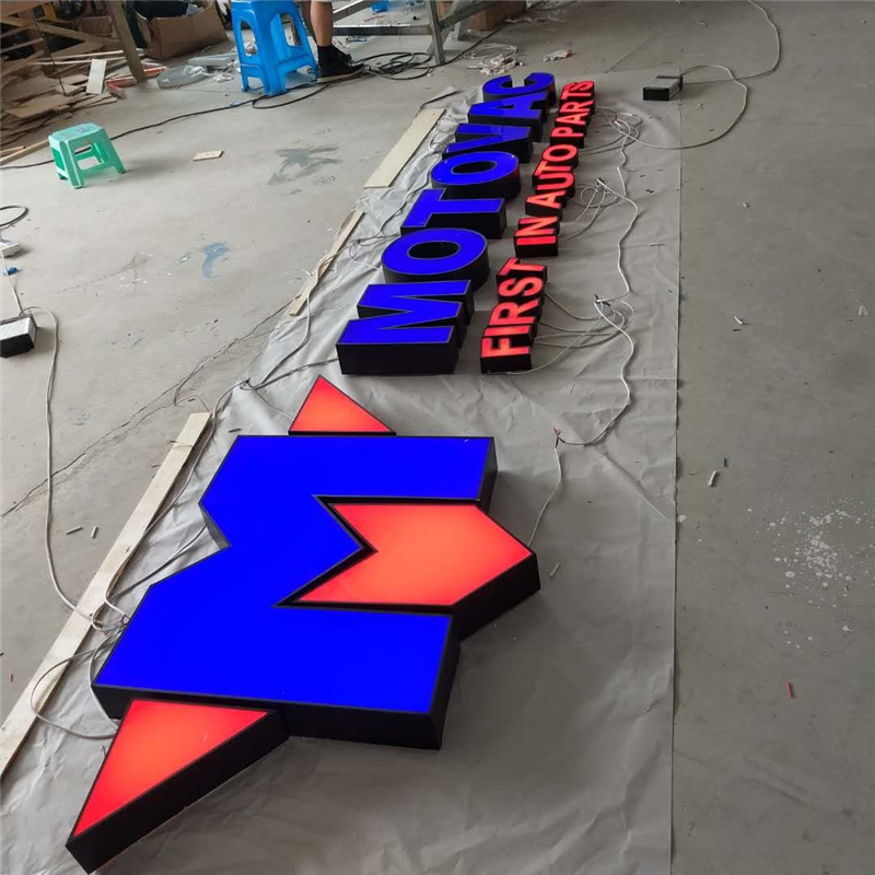Factory Outlet Outdoor Super High Brightness Acrylic Front Lit Led Channel Letters, Illuminated Acrylic Company Name Signs