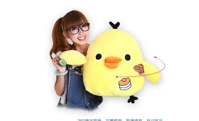 stuffed animal 38cm yellow chick plush toy chick doll throw pillow gift w3730 stuffed animal 75 cm panda plush toy i love you red heart panda doll throw pillow gift w3501