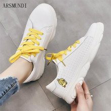 ARSMUNDI 2019 Women Little yellow duck Casual Shoes Female Fashion Sneakers Breathable Lace Up Soft Leisure Footwears M561