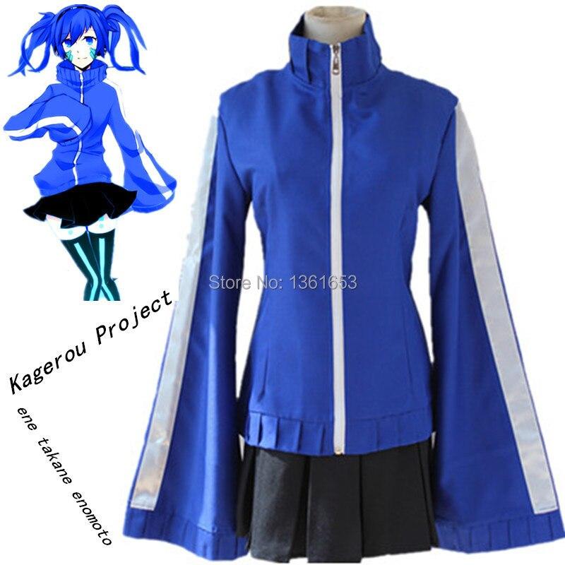 MekakuCity acteurs Kagerou projet cosplay Ene Enomoto Takane costumes cosplay japonais Anime costumes costume (haut + jupe)