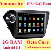 Youmecity 2G RAM 9 inch Octa core Android 8.1 Car dvd gps for Kia k2 RIO 2010 2011 2012 2013 2014 2015 radio video player+32G