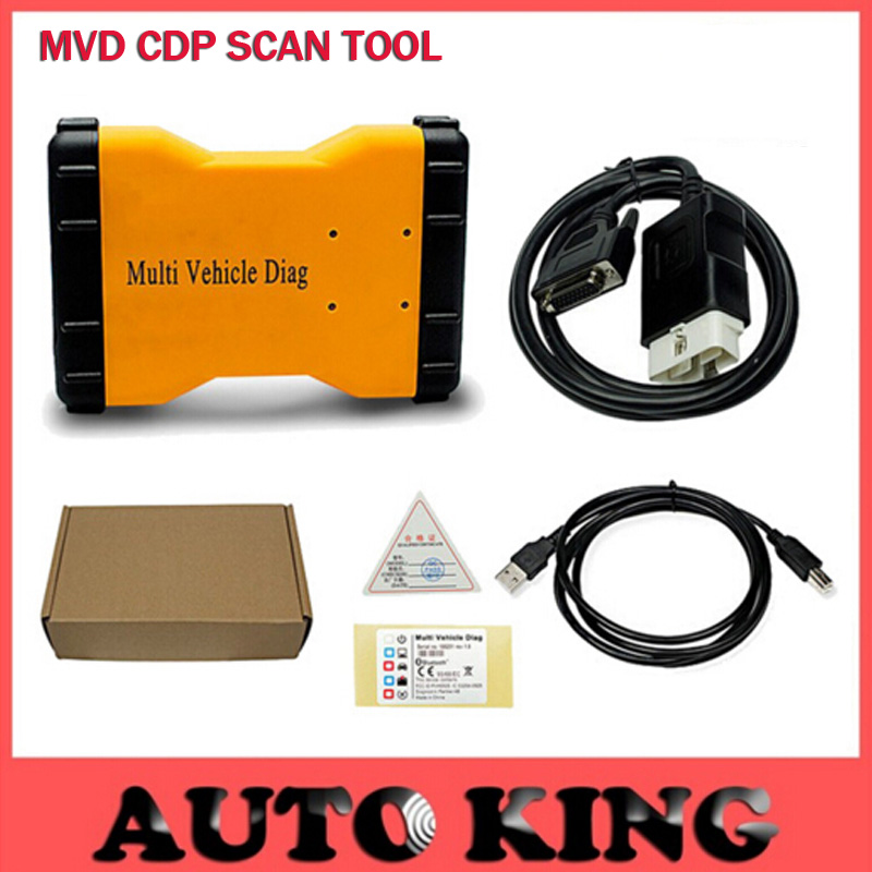 New With 2015 R3 Software Multi Vehicle Diag multidiag TCS CDP PRO plus Auto Scanner Without