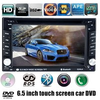 Universal 2 din 6.5 inch 7 languages for rear camera Car DVD MP4 Player With Bluetooth USB AM FM RDS touch screen SD card Radio