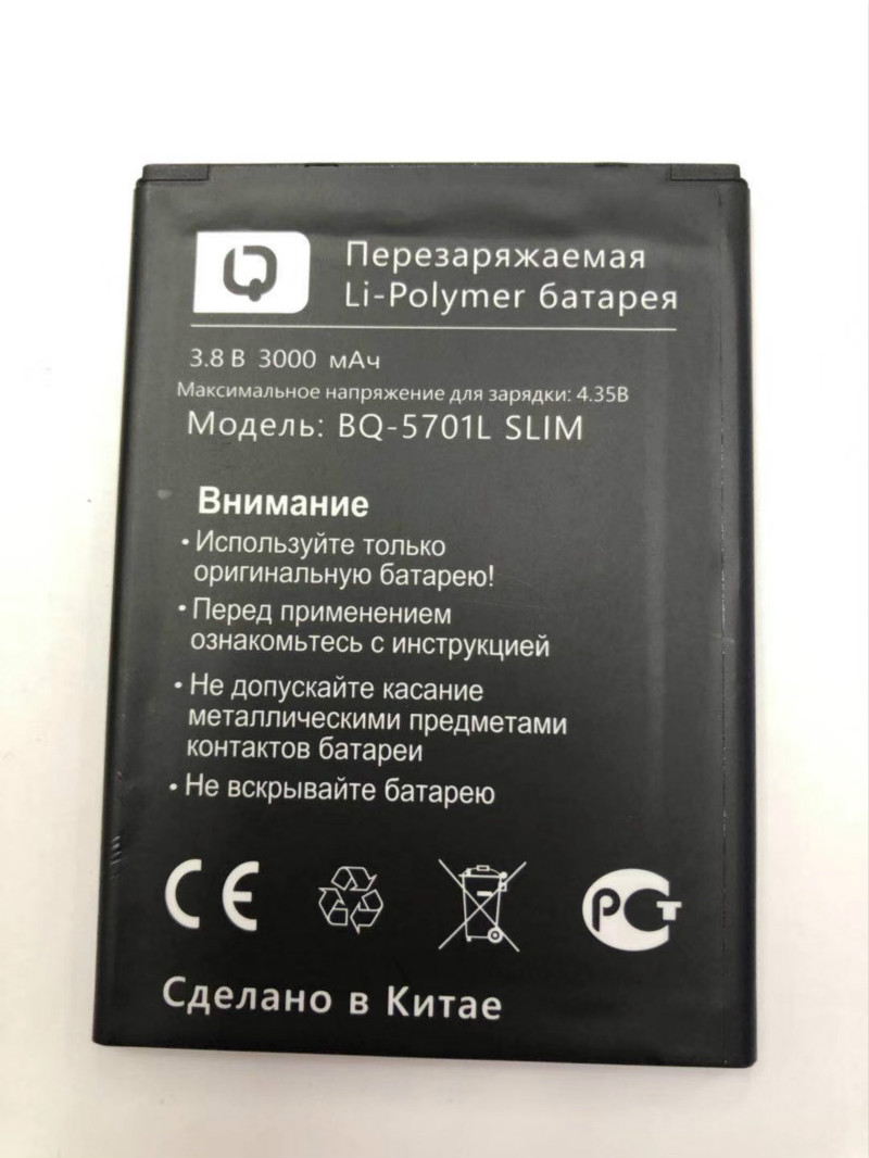 3000mAh battery for BQ-5701L SLIM BQ5701L mobile phone(China)