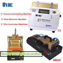 2017 New X3 OCA Vacuum Laminating machine + GM 868 OCA Film Laminator Machines + Glue Remover Machines + Gift