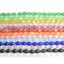 LanLi natural jewelry 10x14mm multicolor drop shape Cats-Eys Stone loose Beads DIY Bracelet Necklace anklet eardrop Accessories