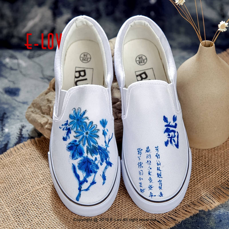 E-LOV Chinese Painting Chrysanthemum Designs Unisex Hand-Painted Canvas Shoes Adult Casual Shoes Personalized Platform Shoes e lov black rabbit painting designs hand painted canvas shoes personalized adult casual shoes cute platform shoes red shoelace