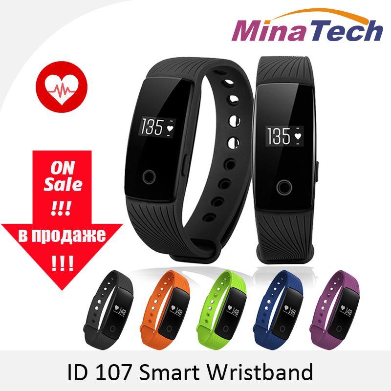 ID 107 ID107 Bluetooth Smart Bracelet smart band Heart Rate Monitor Wristband Fitness Tracker r for