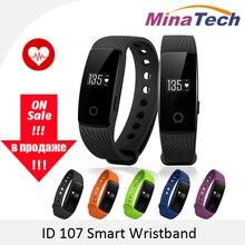 Id 107 ID107 Bluetooth Smart Браслет Смарт сердечного ритма Monitores браслет Фитнес трекер R для iOS и Android