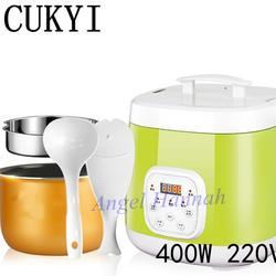 CUKYI Многофункциональный Мини рисоварка маленькая рисоварка 2L 1/2/3/4 человек 400 W 200 V каша