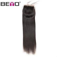 Beyo 4x4 düz insan saçı Kapatma Ücretsiz/Orta/Üç Bölüm Perulu Saç Dantel Kapatma Bebek Saç Ile 10  24 inç Olmayan Remy Saç