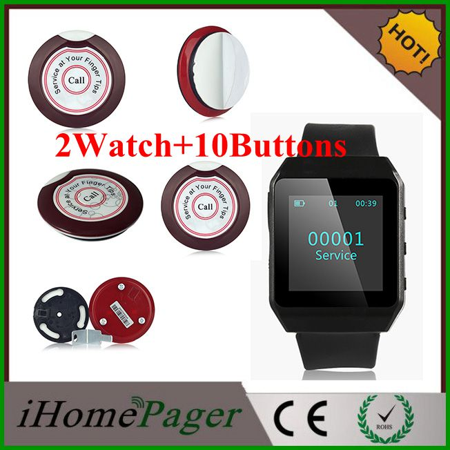 Most Popular High Quality Wireless Bell Button 2Watch+10buttons Restaurant Waiter Call Vibrator