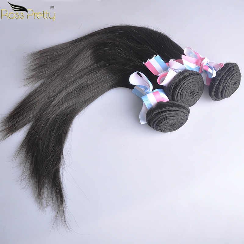 Paquetes de tejido de cabello humano brasileño Color Natural 1b extensión de cabello lacio Ross marca Bonita cabello no Remy 1/3 /4 piezas