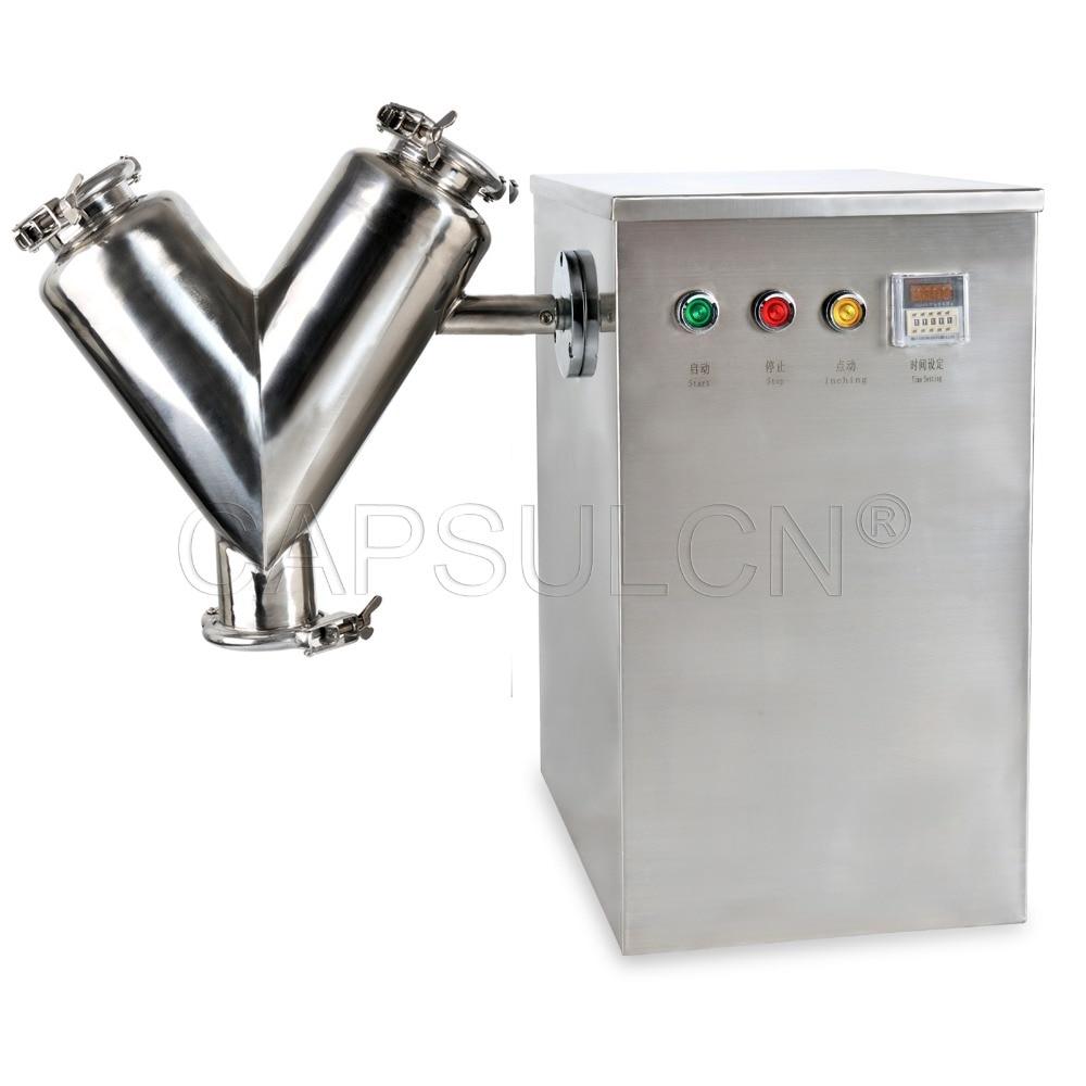 220V pulverblandningsmaskin av god kvalitet, form för pulverblandning V-5