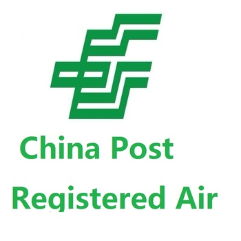 China Post Registered Air Mail Fee image