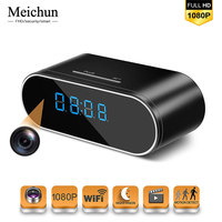 Meichun WiFi Clock Camera 1080P IP Mini Camera Wireless Alarm Clock Security Night Vision Motion Detection Camera Secret Cocks