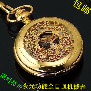 Vintage mechanical pocket watch cutout gold mechanical watch luminous bracelet male women's pocket watch