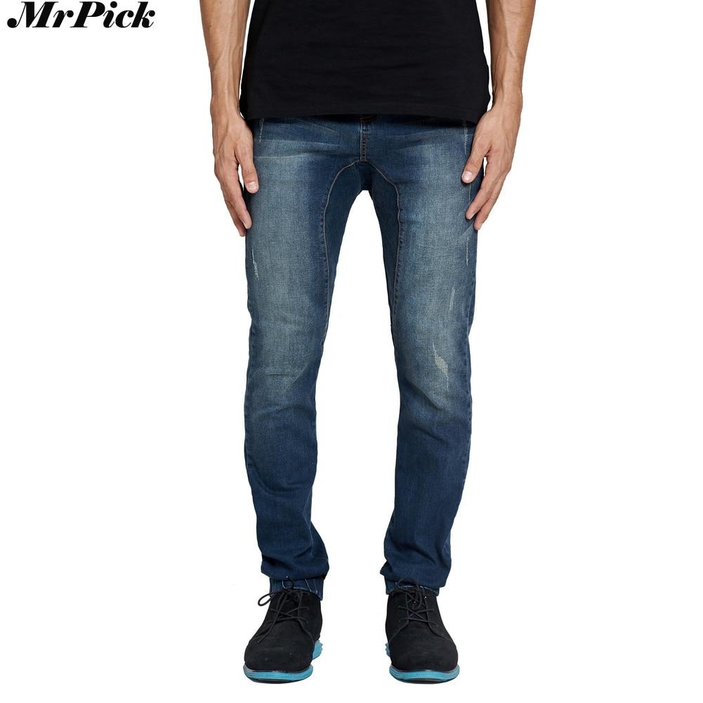 MrPick Mens Jogger Jeans Slim Stretch Motorcycle Drop