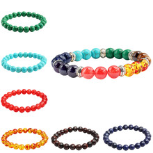8Style Gem Stone/Red Tiger Stone/Green Gold/Turquoises/Imitation Ambers Stone Beaded Bracelets For Women Men Bangle Bead Jewelry(China)