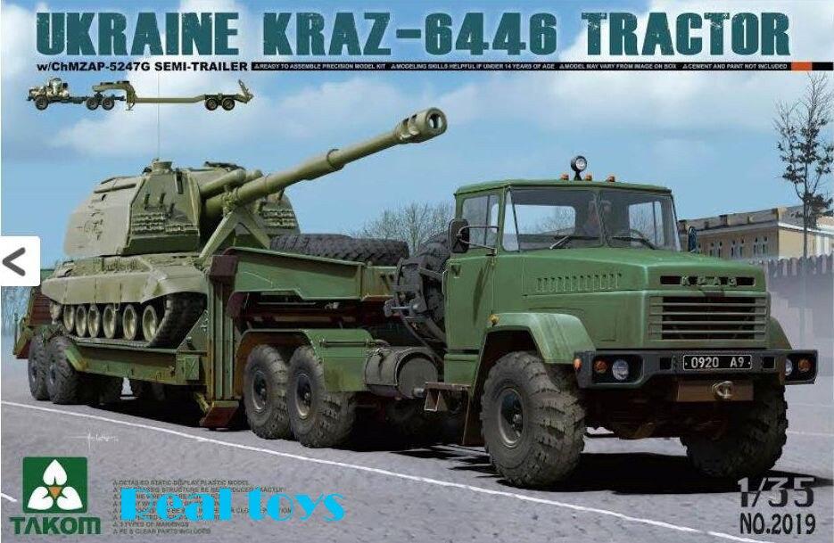 ФОТО Tank model NO2019 1/35 UKRAINE KRAZ-6446 TRACTOR