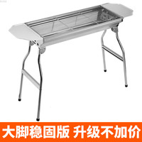 Thickened stainless steel BBQ outdoor folding grill BBQ large oven camping grills barbecue grill Charcoal Easily Assembled
