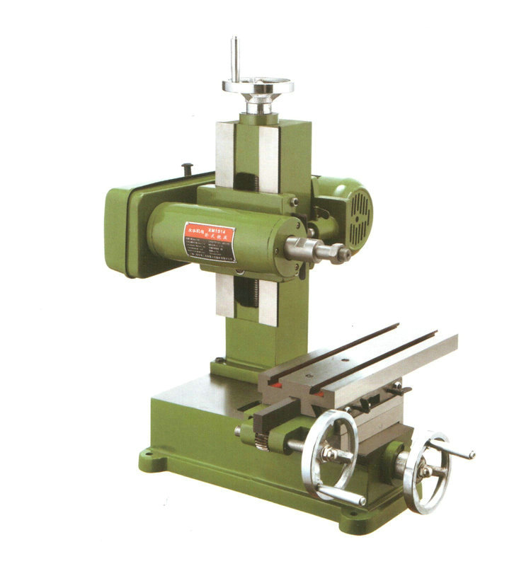 Single Phase 220V Light Horizontal Multifunctional Metal Slot Milling Machine font b Woodworking b font Milling