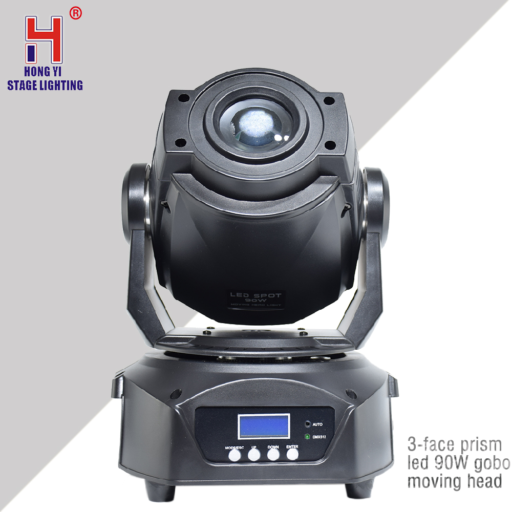 Mini 90W Moving Head LED Spot Light Professional Stage & DJ Light