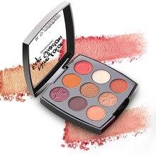 ILISYA eye shadow plate female earth color pumpkin dirty orange nude color natural matte nude makeup beginner pearlescent girl female nude