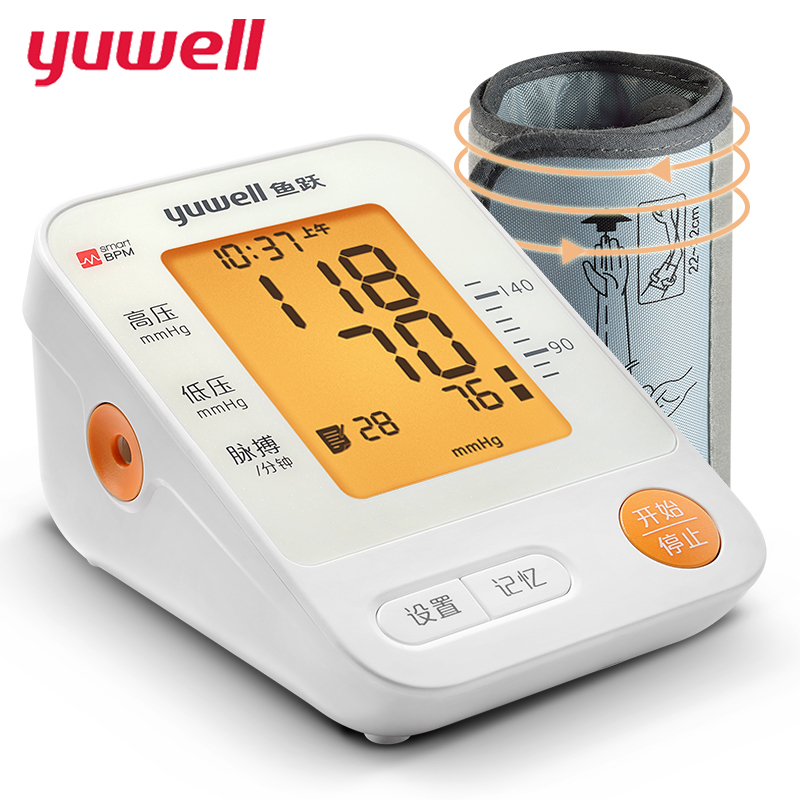 yuwell Blood Pressure Monitor Heart Beat Meter High Quality Medical Equipment IHB Indication Backlight LCD Display Screen 670B