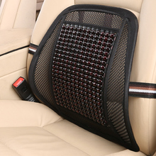 цена на KKYSYELVA Lumbar Support for office Chair Truck Vehicle Seat Back Supports Waist pillow cushion for car Back massager