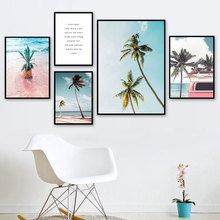 Seascape Print Picture In Canvas Painting Nordic Posters Decorativos Coconut Tree Blue Pineapple Poster Unframed