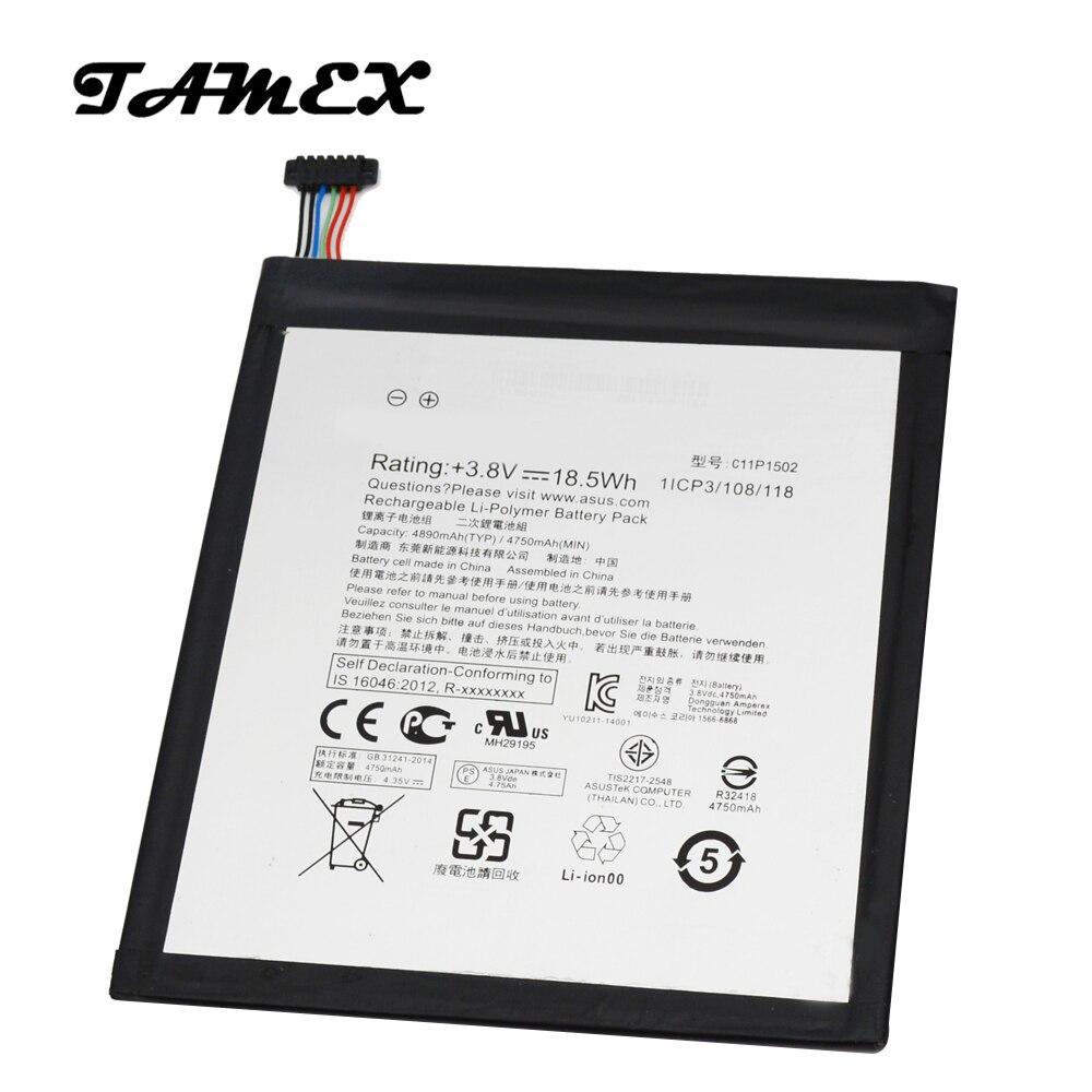 JAMEX Batterie De Rechange C11P1502 Pour ASUS ZenPad10 Z300C Z300CL Z300M Z300CG P023 P01T 4750/4890 mAh Li-Polymère